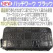 3/26日まで16万円→16200円!本物クロコダイル財布!超高品質(パッチワーク加工)