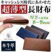 1万5,000円税別→94%OFF  本牛革 キ...