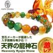 10/17日まで/3万円税別→99%OFF/高...