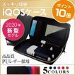 アイコス ケース iQOS 2.4Plus対応 全5色 新型 手帳型 電子タバコ PUレザー アイコスカバー クリーナー 携帯灰皿 収納ケース