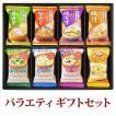 アマノフーズ フリーズドライ バラエティ ギフトセット (味噌汁、スープ) M-200R