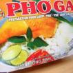 ベトナム、フォーガーの素(4キューブ・75g) (業務用にも、ベトナム料理)