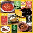 マサラカレーと薬膳カレー(6種類×2袋セット)ご当地カレー12食インドカレーお試しセット