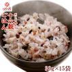 雑穀 はくばく 十六穀ごはん お徳用 450g(30g×15袋)