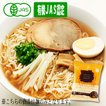 創健社 有機 ノンフライラーメン(スープなし) 75g