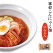 雑穀こんにゃく麺 (にんじん麺) こんにゃく麺 200g
