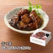 缶つま 缶詰め レストラン 牛肉の赤ワイン煮100g K&K国分 おつまみ