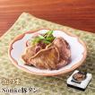 缶つま スモーク S 豚タン (缶詰 国分 おつまみ あて ワイン 常温保存)