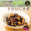 十目ひじき煮 85g 食卓に彩りを 膳 レトルト 惣菜 おかず 常温保存