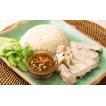 チキンライス カオマンガイ(1人前) タイ料理