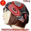 ネオエスニックスウェットビーニー TYPE-Q【アジアン】【エスニック】【ニット帽】【帽子】
