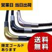 ファイテン X100 チョッパーモデル RAKUWA ネック スポーツネックレス