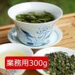 特選 黄金桂 2019年春茶 業務用 300g