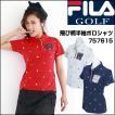 FILA GOLF(フィラゴルフ)レディースゴルフ飛び柄半袖ポロシャツ2017年春夏757615