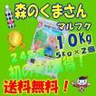九州の米、28年産【】丸福、森のくまさん、10Kg、5Kg×2個、白米、(熊本の米)