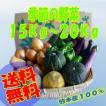 季節の野菜&果物15〜20K  (3〜5点SET) (九州、熊本)