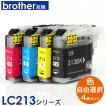 Brother ブラザー LC213 対応 互換インク 4個セット 福袋 4色セット インクカードリッジ プリンターインク LC213BK LC213C LC213M LC213Y LC213-4PK