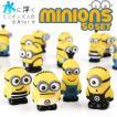 ミニオン グッズ ぷかぷか 立体 ミニオンズ 全身バージョン3 50個セット すくい人形 フィギュア おもちゃ