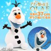 Disney アナと雪の女王 オラフ ぬいぐるみ 約 全長37cm クリスマスプレゼント