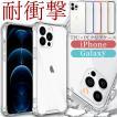 iPhone ケース 耐衝撃 スマホケース iPhoneXR XS MAX iPhone8/7 Plus ハードケース Galaxy S10 S9 S8