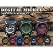 Disney 腕時計 ミッキー スポーツデジタルウォッチ ディズニー キャラクター デジタル腕時計 キッズ