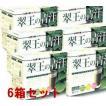 翠王の青汁 x6箱 まとめ買い ssi健康食品