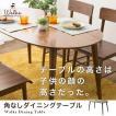 ウォールナット ダイニングテーブル マルチテーブル ウォルナット 丸テーブル 食卓 デスク 北欧 木製 ナチュラル 新生活 送料無料 エムール