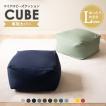 【ビーズクッション専用カバー】 『mochimochi』 もちもちシリーズ キューブLサイズ専用カバー 【日本製】