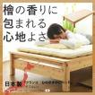 エムールの日本製家具 日本製フランコ ひのきすのこベッド ダブルサイズ 木製 天然木 ヒノキ無垢材 すのこ スノコベッド 敷き布団  【送料無料】