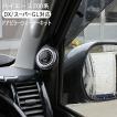 ハイエース 200系 4型 パーツ ツイーターパネル ピラー スピーカー オーディオ ドアパネルツィーターキット 標準/ワイド SGL 内装パーツ