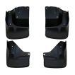 ハイエース200系 パーツ マッドガード プロテクター 純正オプション 泥除け 未塗装 標準/ワイド DX/SGL カスタム 外装パーツ