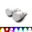 T10 LEDバルブ 3chip セラミック製 陶器バルブ 2個セット ルームランプ ポジション ナンバー灯など 高耐久 高品質 LEDバルブ