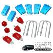 ハイエース 200系 パーツ 車高調整 ブロックキット&ローダウン バンプ/リバウンドストップ セット 外装パーツ