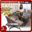 【ミルクラウン 120幅】 ガス圧 昇降式 テーブル リフティングテーブル ダイニング リビング リフト 鏡面 テーブル 机 キャスター
