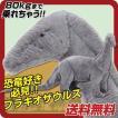 ブラキオザウルス ぬいぐるみ スツール 恐竜 座れる 動物 椅子 いす