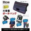 トラベルポーチバッグ 鞄 かばん メンズ レディース ブランド 大容量 おしゃれ アウトレット Shrug シュラグ アウトドア 旅行 コンパクト 4WAY ネオンボーダー