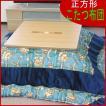 こたつ布団 正方形 ビロードボーダー紺格子 日本製縫製仕上げ
