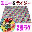 ラグ マット ミニー&ディジー2畳 ボア カーペット Mickey 180×180 ホットカーペットカバー