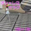 竹ラグ敷物 夏用 2畳180×180ブラック シート マット ひんやり 冷却効果バンブー クール カーペット