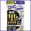 DHC サプリメント 醗酵黒セサミン + スタミナ 20日分