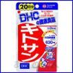 DHC サプリメント キトサン 20日分