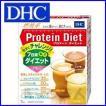 DHC プロテインダイエットII 7袋入 (ココア味3食・バナナ味2食・ミルクティー味2食)