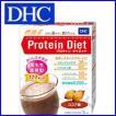 DHC プロテインダイエット ココア味7袋入