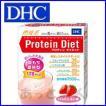 DHC プロテインダイエット いちごミルク味 7袋入