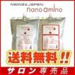 ニューウェイジャパン ナノアミノ 選べる シャンプー&トリートメント 2500ml セット 詰め替え (RM/RS) 業務用