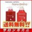 ニューウェイジャパン ナノアミノ シャンプー DR 1000ml & トリートメント DR 1000g ポンプ セット (ハリコシタイプ)