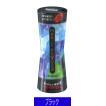 マジックパウダー ブラック 50g (約100回分)