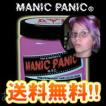マニックパニック ヘアカラー ミスティックヘザー 118ml