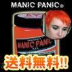 マニックパニック ヘアカラー エレクトリックラヴァー 118ml