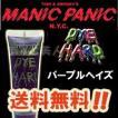 マニックパニック ダイハード テンポラリー ヘアカラー パープルヘイズ 50ml メール便(ネコポス)送料無料